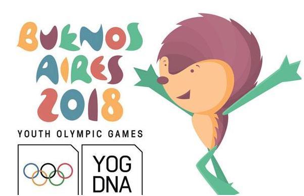 Juegos Olimpicos De La Juventud Buenos Aires 2018 Sobre Libros Y